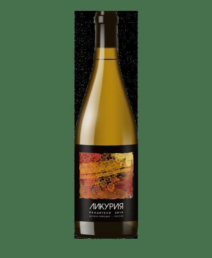 Likuria Rkatsiteli Amber dry white 2019