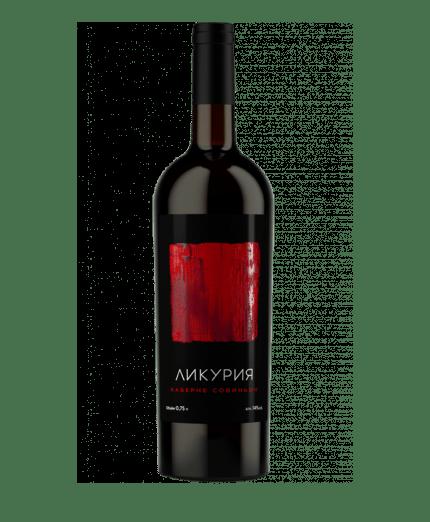 Likuria Cabernet Sauvignon dry red 2016