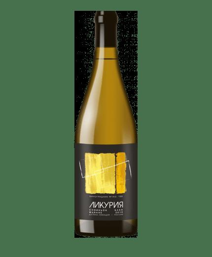 Likuria Sauvignon Blanc-Mtsvane dry white 2019