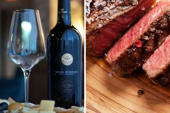Steak and good wine are an ideal option for ending a long and busy week!Wine Russian House