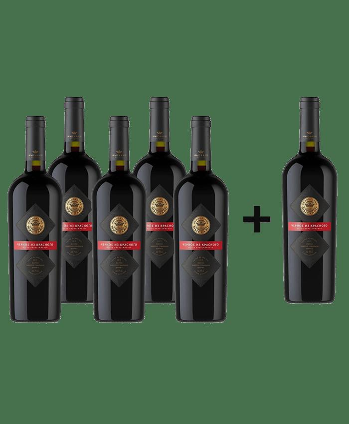 6 по цене 5! Вино Мысхако полусухое красное Черное из Красного